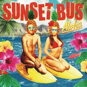 試聴できます ALOHA CD 公式ストア BUS SUNSET 激安通販販売