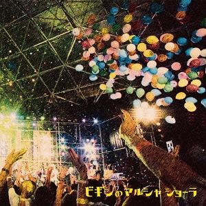 送料無料選択可 付与 試聴できます ビギンのマルシャ 祝開店大放出セール開催中 ショーラ BEGIN CD+DVD CD