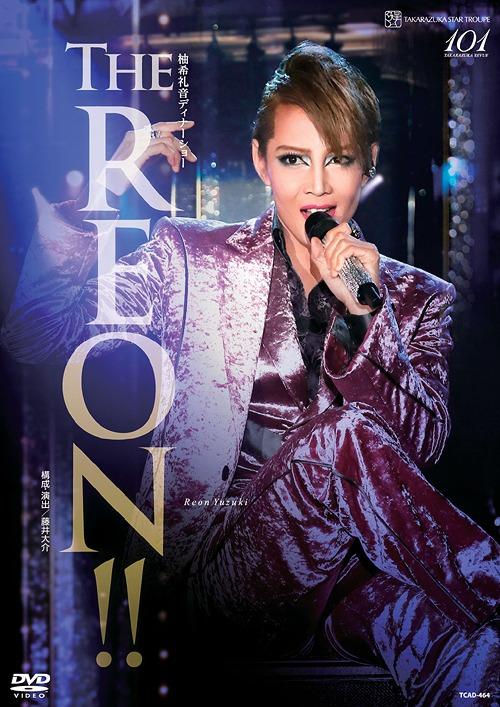 柚希礼音 ディナーショー「THE REON!!」[DVD] / 宝塚歌劇団 柚希礼音