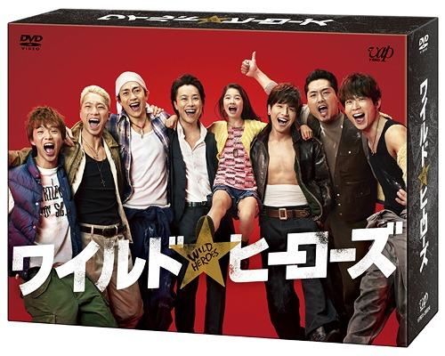 ワイルド・ヒーローズ DVD-BOX[DVD] / TVドラマ