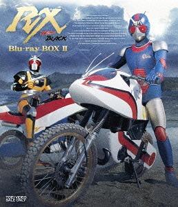 仮面ライダーBLACK RX Blu-ray BOX II[Blu-ray] / 特撮