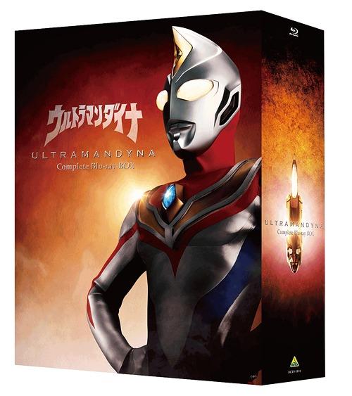 ウルトラマンダイナ Complete Blu-ray BOX[Blu-ray] / 特撮