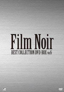 フィルム 洋画・ノワール DVD-BOX ベスト・コレクション DVD-BOX Vol.6[DVD]/ Vol.6[DVD] 洋画, コウヅキチョウ:ce12997c --- officewill.xsrv.jp