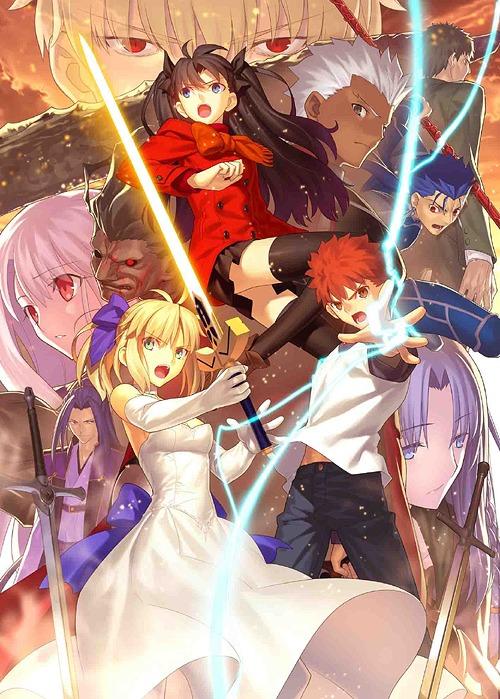 Fate/stay night [Unlimited Blade Works] Blu-ray Disc Box II [特典CD付完全生産限定版][Blu-ray] / アニメ / ※ゆうメール利用不可