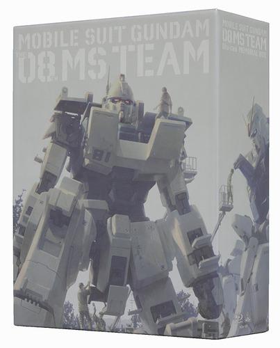 機動戦士ガンダム 第08MS小隊 Blu-ray メモリアルボックス [特装限定版][Blu-ray] / アニメ