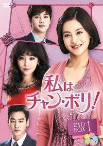 私はチャン・ボリ/! DVD-BOX 1[DVD] TVドラマ/ 1[DVD] TVドラマ, ITO FARM:5c61e44d --- lg.com.my