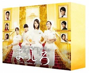まっしろ DVD-BOX[DVD] / TVドラマ