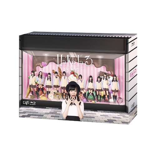 HaKaTa百貨店3号館 Blu-ray BOX[Blu-ray] / バラエティ