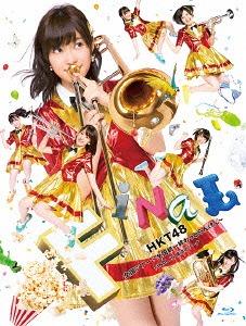 HKT48全国ツアー~全国統一終わっとらんけん~ FINAL in 横浜アリーナ[Blu-ray] / HKT48