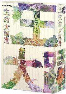 NHKスペシャル 生命大躍進 DVD-BOX[DVD] / ドキュメンタリー