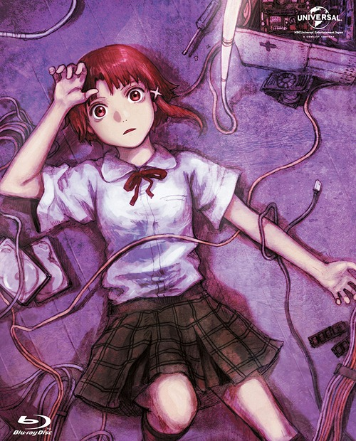 serial experiments lain Blu-ray BOX[Blu-ray] / アニメ