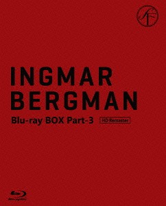 イングマール・ベルイマン 黄金期 Blu-ray BOX Part-3 [初回限定生産][Blu-ray] / 洋画