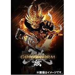 【TVシリーズ】牙狼<GARO> -GOLD STORM-翔 BD-BOX 2[Blu-ray] / 特撮