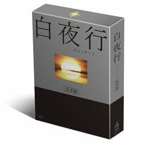 白夜行 完全版 Blu-ray BOX[Blu-ray] / TVドラマ