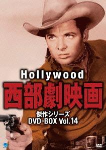 メール便利用不可 ハリウッド西部劇映画 傑作シリーズ DVD-BOX 洋画 選択 Vol.14 DVD 訳あり商品