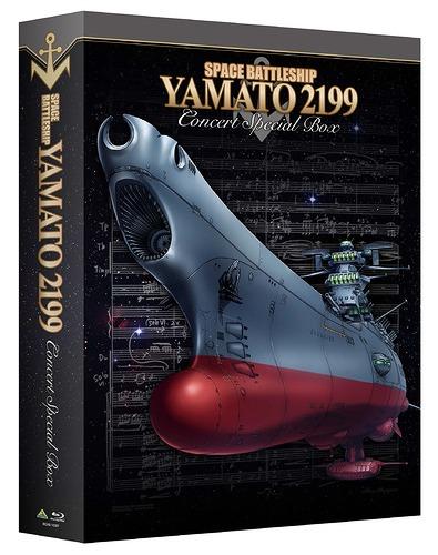宇宙戦艦ヤマト2199 コンサート2015&ヤマト音楽団大式典2012 [特別セット] [特装限定版][Blu-ray] / オムニバス