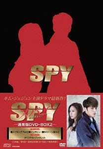 メール便利用不可 スパイ~愛を守るもの~ 新作 DVD-BOX 一部予約 2 TVドラマ DVD 通常版