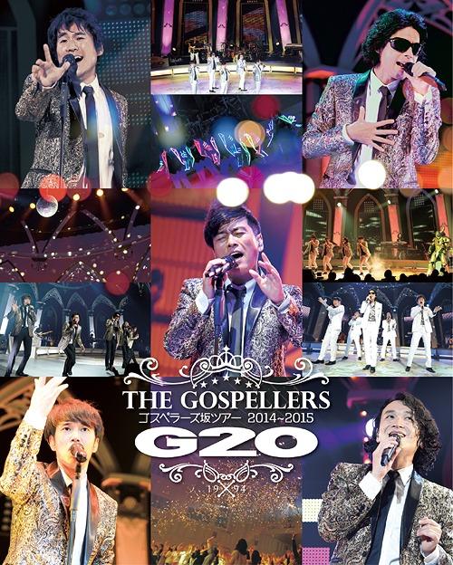 """ゴスペラーズ坂ツアー2014-2015 """"G20""""[Blu-ray] / ゴスペラーズ"""