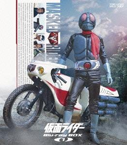 仮面ライダー Blu-ray BOX 1[Blu-ray] / 特撮