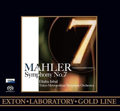 マーラー: 交響曲第7番 -ワンポイント・レコーディング・ヴァージョン- [限定盤][SACD] / エリアフ・インバル(指揮)/東京都交響楽団