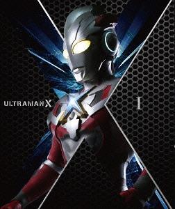 ウルトラマンX DVD-BOX 1[DVD] / 特撮