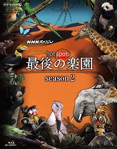 NHKスペシャル 最後の楽園 ホットスポット 最後の楽園 season2 season2 Blu-ray BOX[Blu-ray]// ドキュメンタリー, 空調服つなぎ&作業着のworkTK:c674c3c9 --- mens-belt.xyz