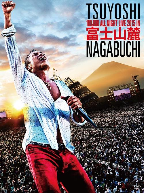 富士山麓 ALL NIGHT LIVE 2015[Blu-ray] / 長渕 剛