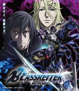 ブラスレイター Blu-ray BOX[Blu-ray] / アニメ