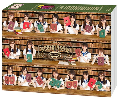 NOGIBINGO! 5 Blu-ray BOX[Blu-ray] / バラエティ (乃木坂46)