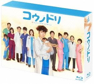 コウノドリ Blu-ray BOX[Blu-ray] / TVドラマ