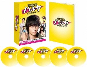 青春探偵ハルヤ DVD-BOX[DVD] / TVドラマ