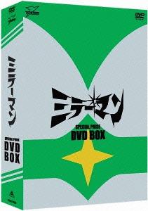 【格安SALEスタート】 ミラーマン ミラーマン DVD-BOX[DVD]// 特撮 特撮, スマホケース専門店ウイングライド:4513e675 --- konecti.dominiotemporario.com