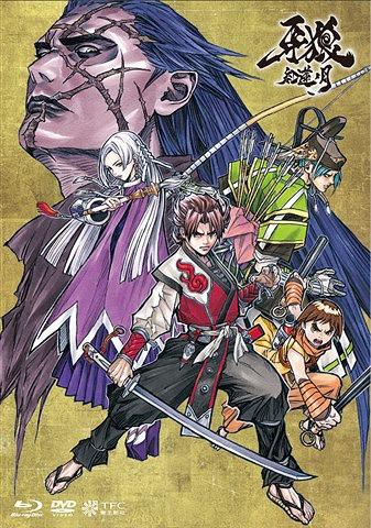 牙狼 -紅蓮ノ月- Blu-ray BOX 1[Blu-ray] / アニメ