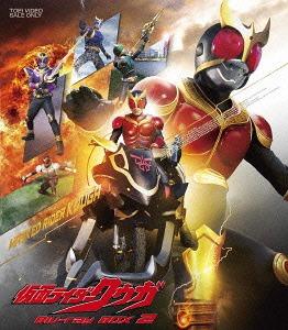 仮面ライダークウガ Blu-ray BOX 2[Blu-ray] / 特撮