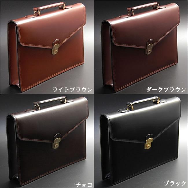 ビジネスバッグ 本革 メンズ かぶせ カブセ 軽量 ウスマチ 薄マチ 薄型 ブリーフケース 日本製 職人鞄 メンズバッグ ビジネスバッグ メンズ 本革 軽量 スリム ビジネスバック 本革 メンズ ビジネス 紳士用 男性用 書類鞄 カバン a4 A4 黒 茶