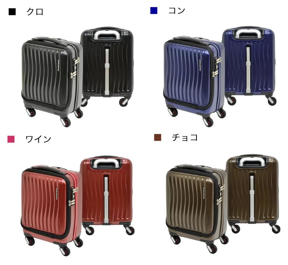 キャリーケース ストッパー付き ワンタッチ スーツケース キャリーバッグ トラベルバッグ 23リットル TSAロック 旅行 海外 国内 4輪 静音 タイヤ交換 高性能ポリカーボネイト メンズ ビジネス キャリー スーツケース FREQUENTER 1-217