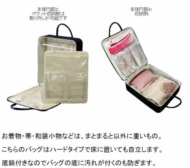 日本自製服裝袋案件男裝大和服和服和服帶涼鞋服裝案例袋包袋入學儀式、 畢業典禮、 敷料和茶党和旅行和旅遊和演示文稿、 禮和婚禮和禮儀男女皆宜的男人 (男性) 為婦女 (婦女)