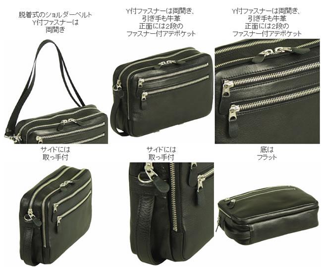 日本皮革,皮革單肩包男士挎包的類型,寬 24 釐米的男人,為男性、 箱包、 袋、 袋旁邊