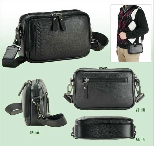 Nep | Rakuten Global Market: Shoulder bag leather mens shoulder ...