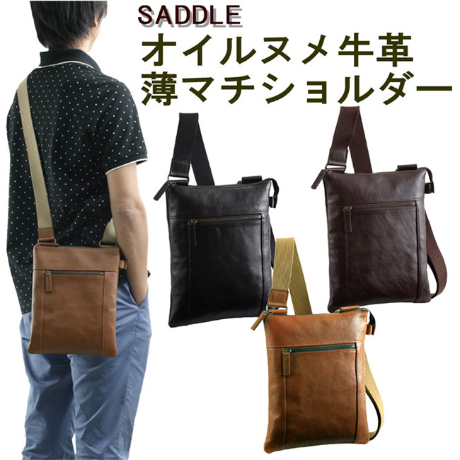 Nep | Rakuten Global Market: Made in Japan-toyooka shoulder bag ...