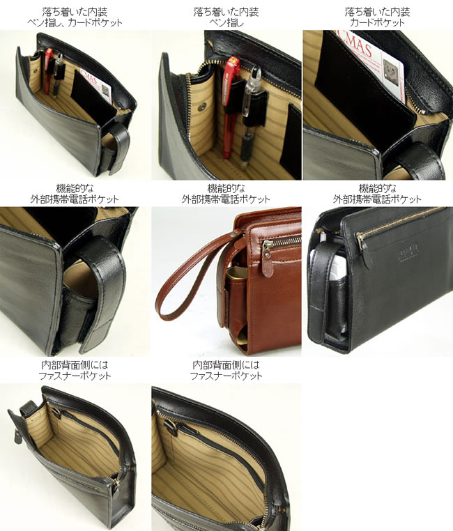 Made in Japan toyooka bag clutch purse bag leather, leather, leather black second porch 25 cm handle and corporate bag men's men, gentlemen men bags, bag, bag, bag