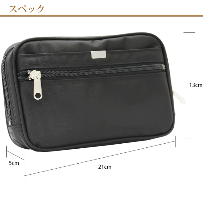 Nep | Rakuten Global Market: Made in Japan-toyooka bag bag gadget ...