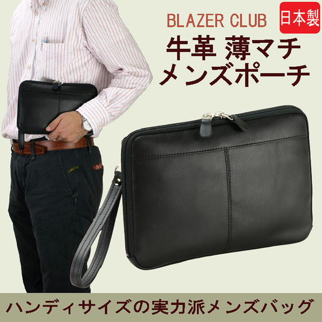 Nep | Rakuten Global Market: Second pouch bag/clutch bag leather ...