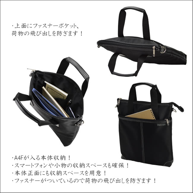 在日本豊袋垂直手提袋尼龍薄 マ 袋男士的 A4 檔 27 釐米袋商務包公事包簡介袋男裝男士男包,袋,袋