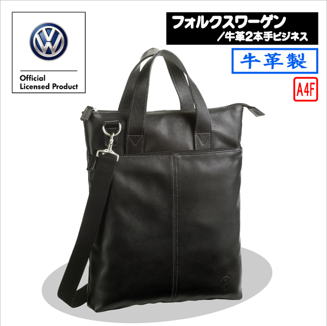 Nep | Rakuten Global Market: Shoulder bags (back) Messenger bag ...