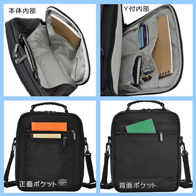 Nep | Rakuten Global Market: Shoulder bags mens shoulder bag ...