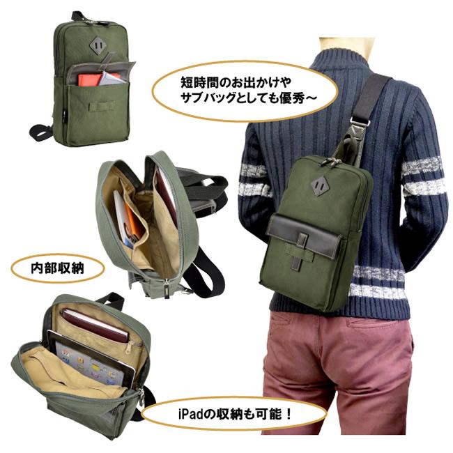 Nep | Rakuten Global Market: Made in Japan made in toyooka bag ...
