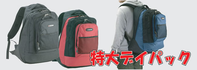 d8d0566a00 Luc RTE backpack extra large 54 cm approx. 36 litres wine (red) Messenger  bag bicycle commuter business