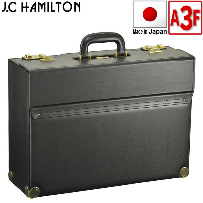 フライトケース パイロットケース アタッシュケース メンズ 豊岡鞄 日本製 合成皮革 革 合皮 レザー 鍵付き ビジネスバッグ 大型 ビジネスバッグ 営業鞄 紳士 男性 鞄 a3 A3 47cm