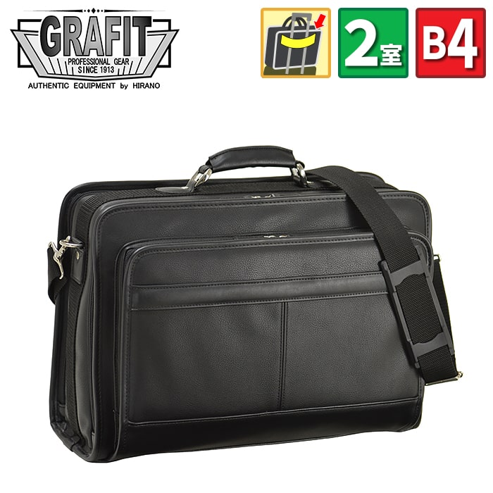 アタッシュケース メンズ 2室 キャリーオン 合成皮革 革 合皮 レザー ビジネスバッグ 大型 ビジネスバッグ 営業鞄 紳士 男性 鞄 a4 A4 42cm
